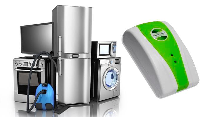 Electricity saving box: questo metodo aiuterà moltissime persone a risparmiare sull'energia elettrica